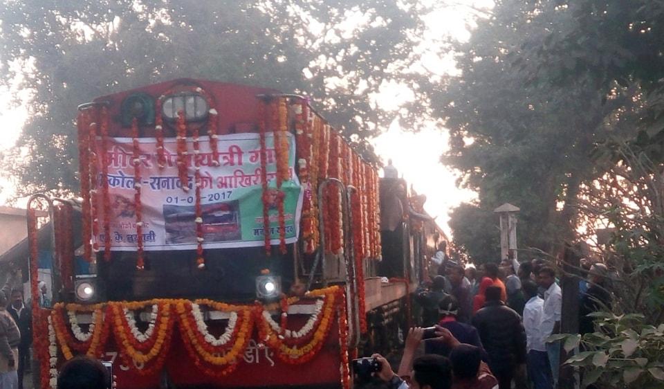 Khandwa-Mhow train