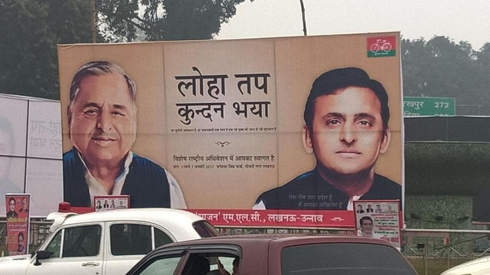 Uttar Pradesh chief minister Akhilesh Yadav and party chief Mulayam Singh Yadav pictured on a hoarding in Lucknow.