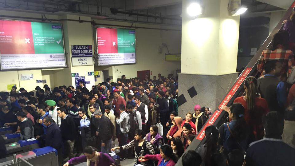 Delhi metro,DMRC,Paytm
