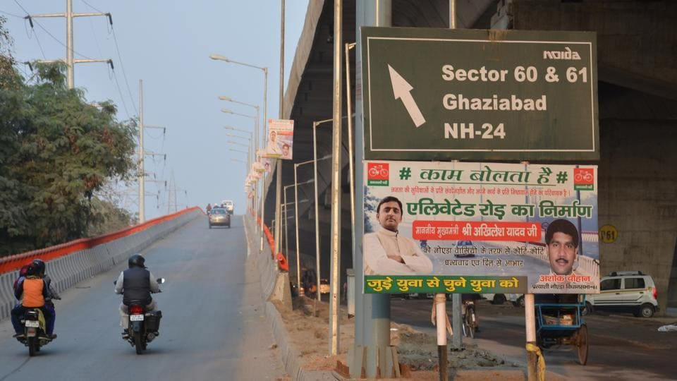 Officials removed the billboard late on Monday after it received complaints about it. The authority has also issued a warning to all political parties against erecting illegal billboards and posters in the city.