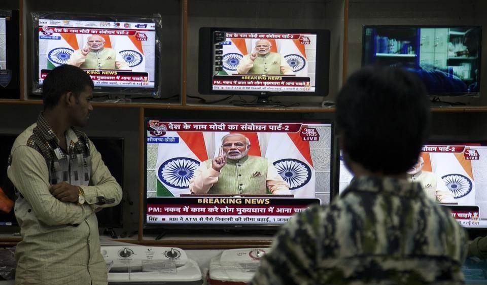 Shiv Sena,Saamana,Narendra Modi