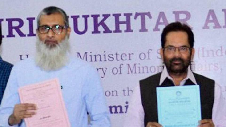 Union minister of state for minority affairs (independent charge) and parliamentary affairs Mukhtar Abbas Naqvi (R) launches Haj Committee of India Mobile App at Haj House in Mumbai on Monday.