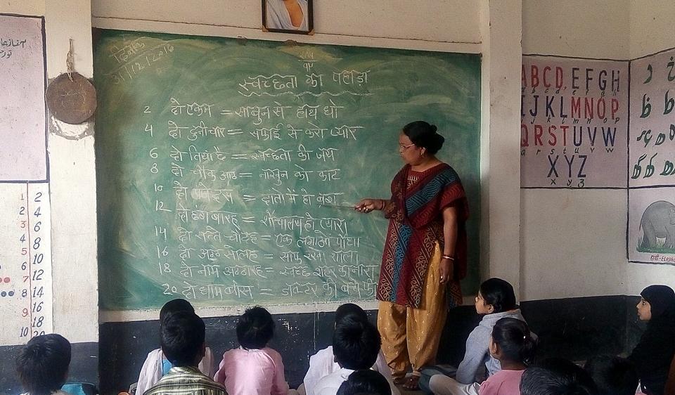 Khandwa,primary school,Swachh Bharat Abhiyan