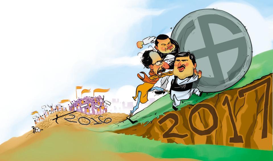 Maharashtra politics,BMC polls,2017 polls