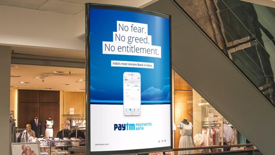 A representational image of the Paytm payments bank from the blog post.