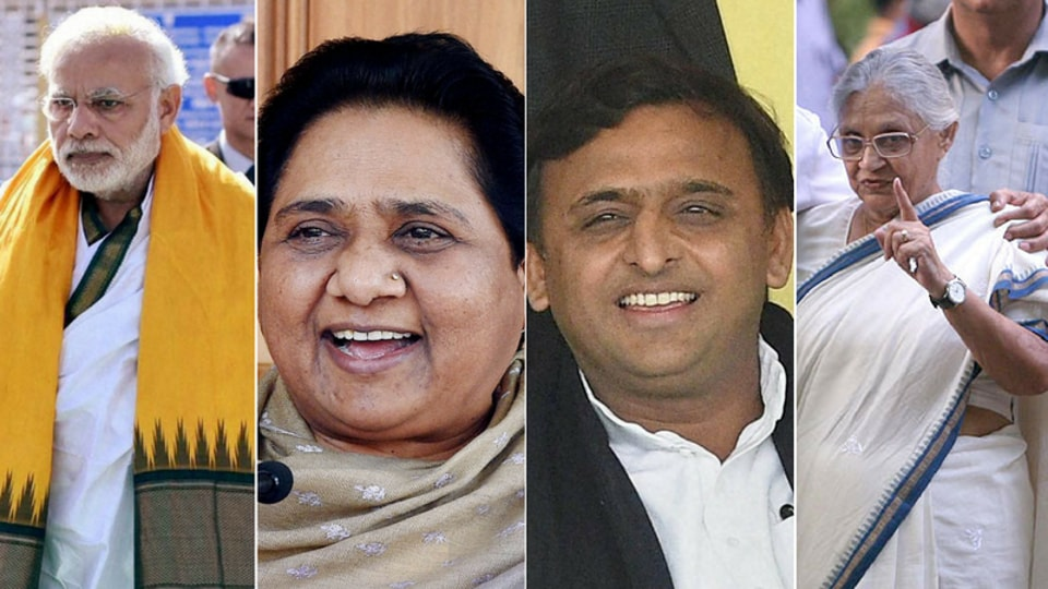 Combination image of Prime Minister Modi, BSP chief Mayawati, UP chief minister Akhilesh Yadav and Congress leader Sheila Dikshit.