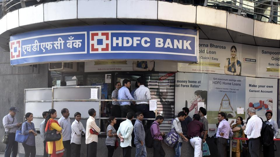 HDFC Bank,HDFC loan rates,HDFC lending rates