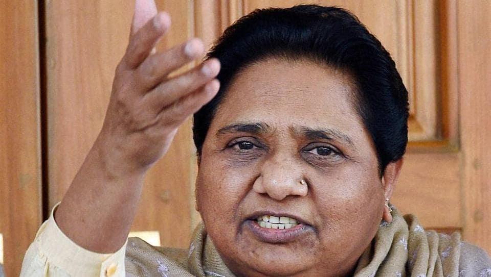 Mayawati,BSP,Bahujan Samaj Party