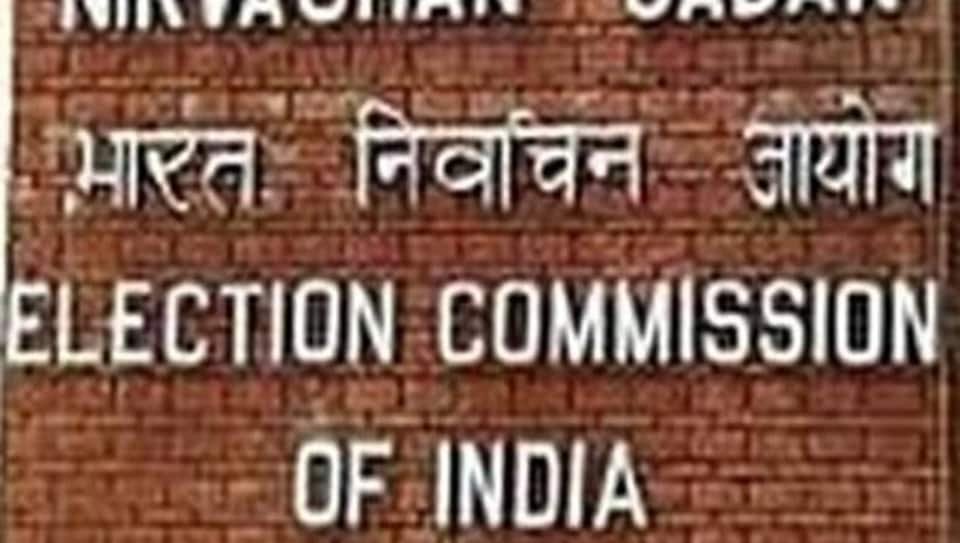 Punjab assembly polls,Election Commission,compliance report