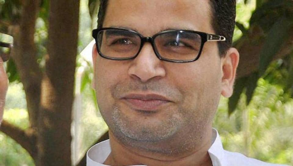 Prashant Kishor will pay attention to constituencies where the Congress lays maximum focus to win.