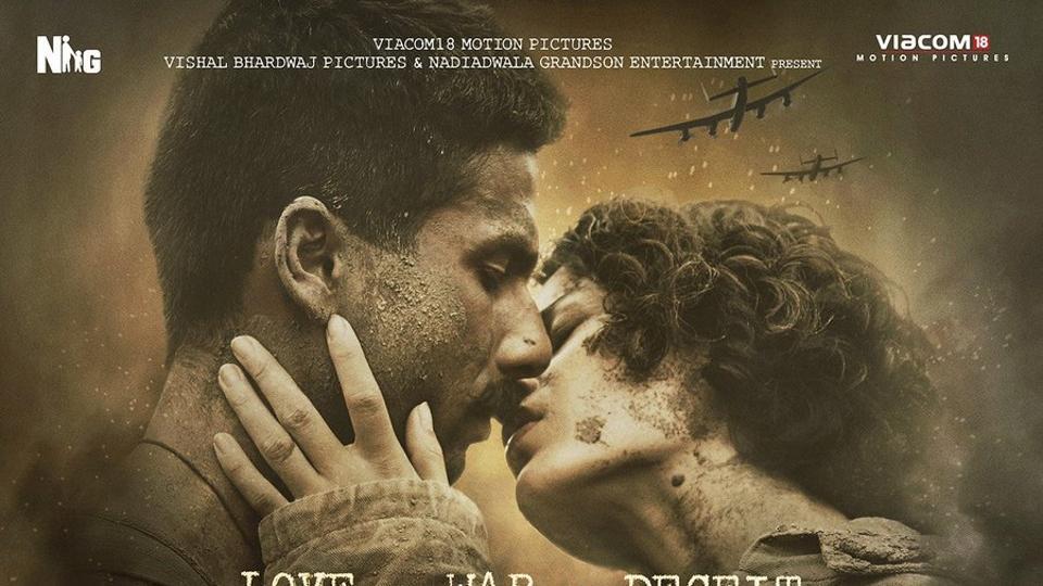 Shahid Kapoor and Kangana Ranaut in a poster of Rangoon.