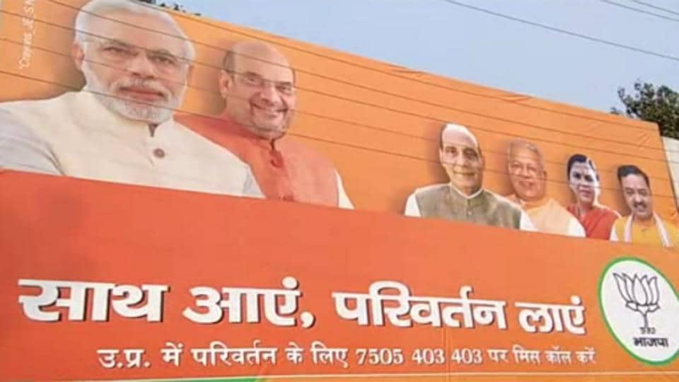 The BJP showcases four UP faces, yet none of them are the CM face, indicating a leadership dilemma.