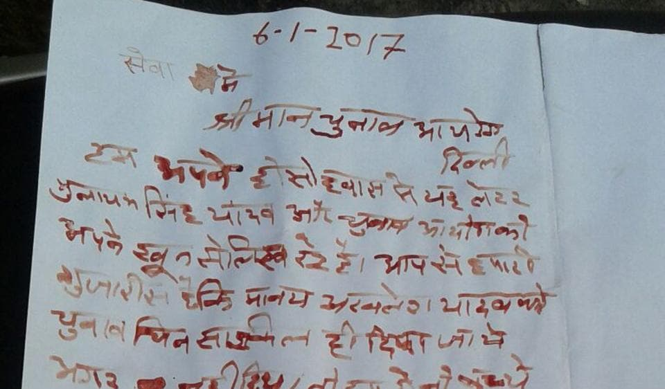 The girl – a student of Class 10 – and her younger brother used a syringe at home and drew blood to write the letter, their father said. They tried to post the letter on Friday but were stopped by the father.