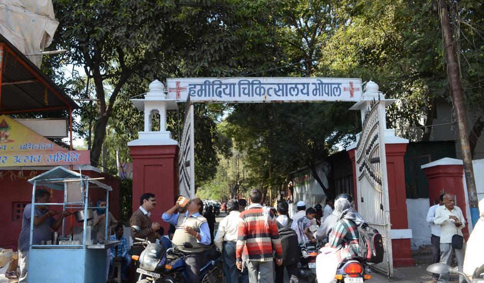 Hamidia hospital, Bhopal.
