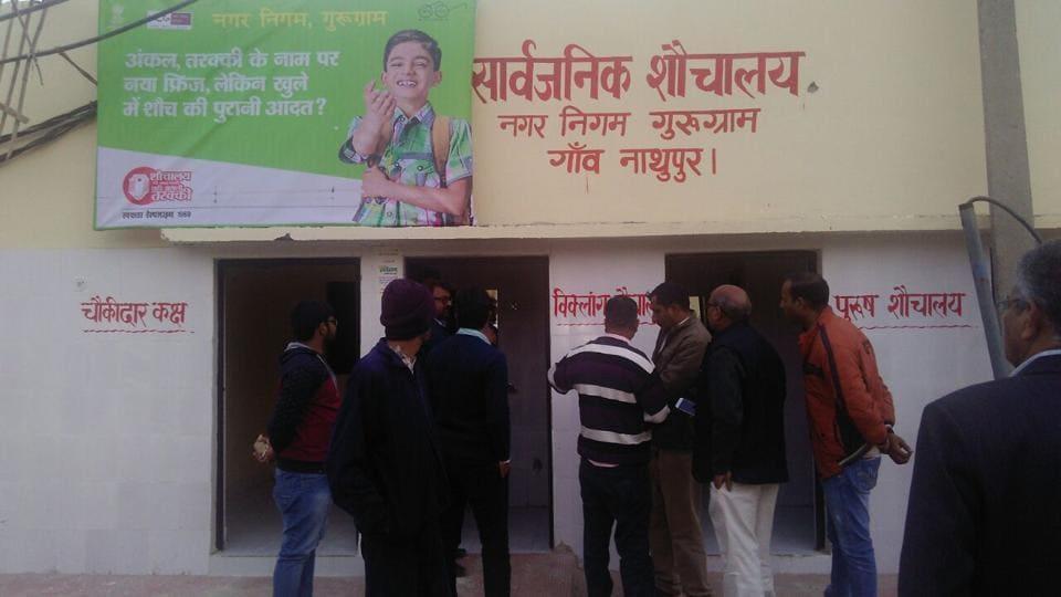 Swachh Survekshan 2017,Municipal Corporation of Gurgaon (MCG),Swachh Bharat