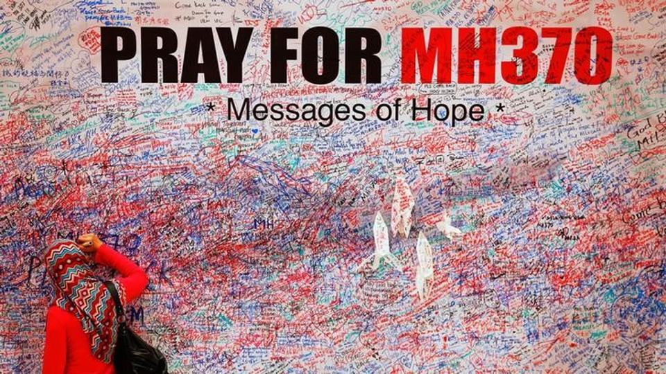 France,MH370,Malaysia Airlines