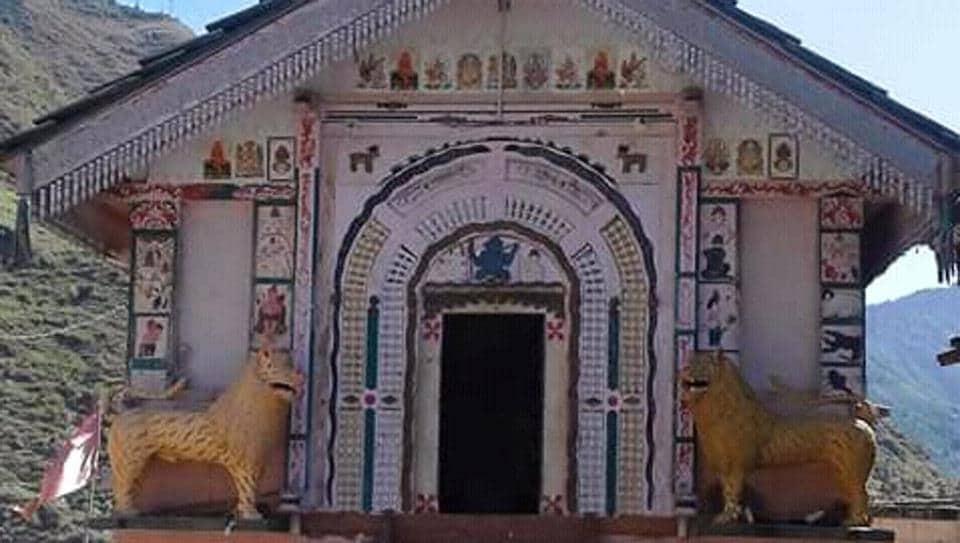 Kukurshi Maharaj temple in Gabela village.