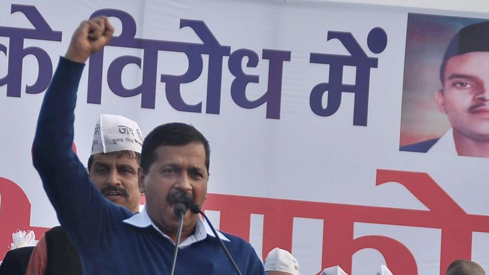 Rohtak: AAP chief and Delhi CM Arvind Kejriwal addressing at a party rally in Rohtak on Sunday. PTI Photo (PTI1_1_2017_000215b)