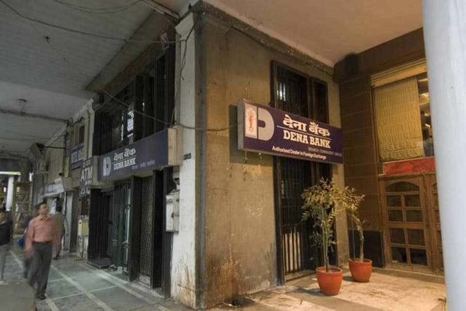 A Dena Bank branch