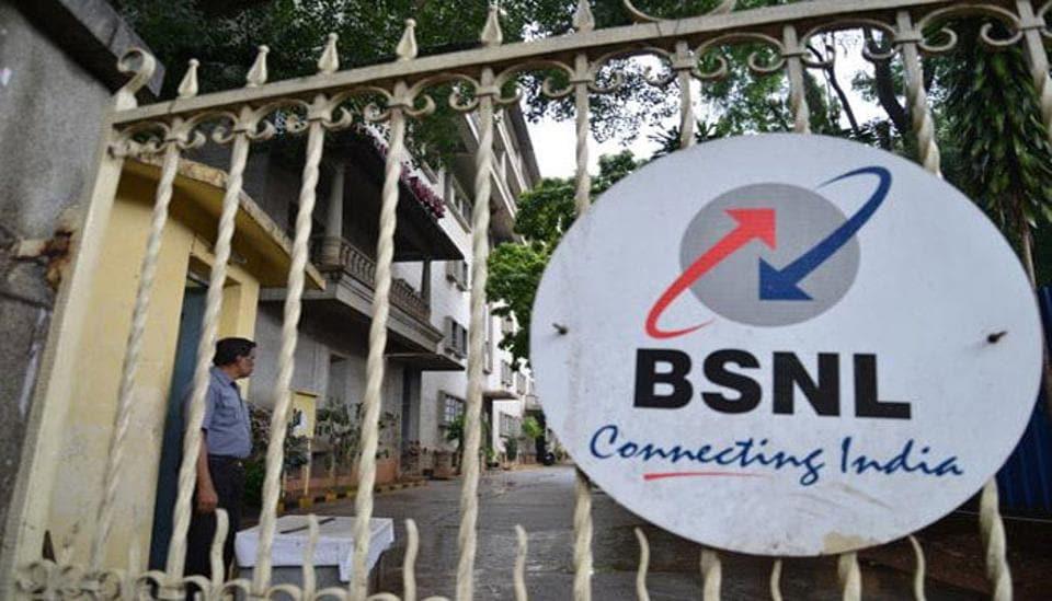 BSNL,1500 gram panchayts,SBI