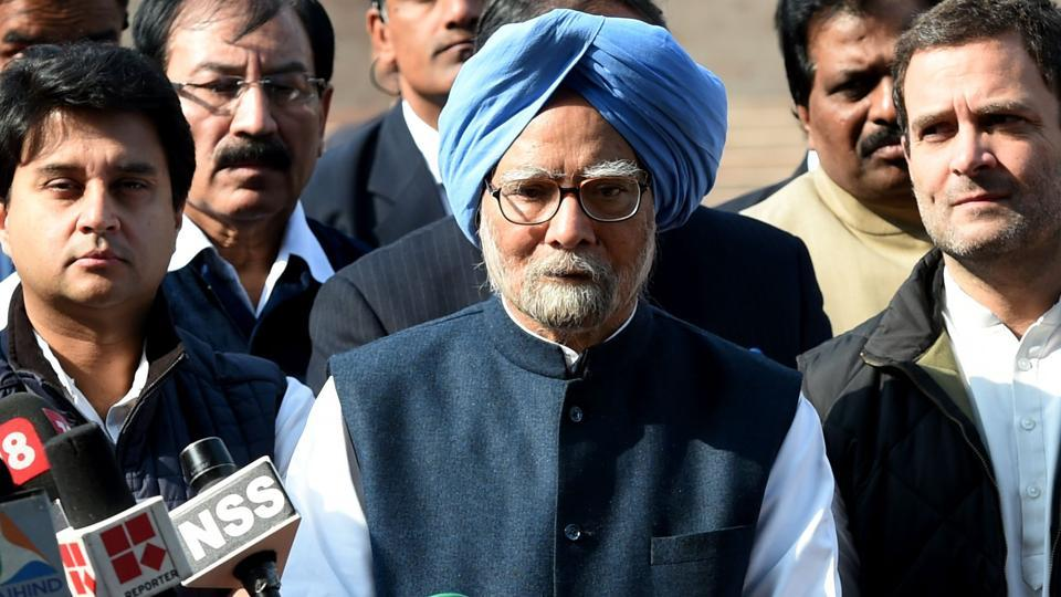 Former prime minister Manmohan Singh will release the Congress party manifestor for the upcoming Punjab elections on Monday.