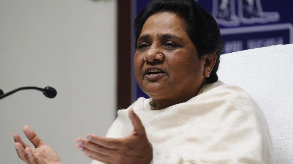BSP supremo Mayawati said other parties made populist manifestoes, but forgot them after coming to power and 'implemented anti-people policies'.