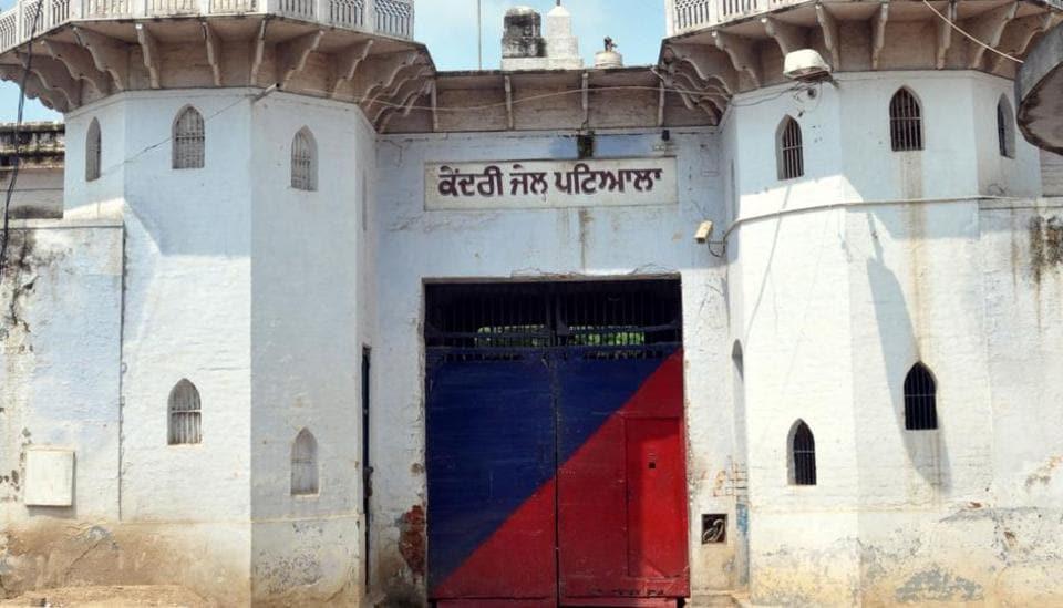 Patiala central jail.