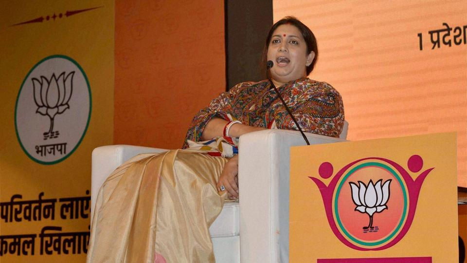 Union Textiles Minister and BJP leader Smriti Irani addresses a party programme in Meerut.