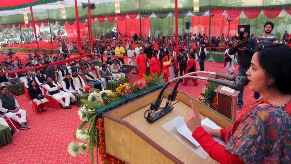 UP Polls,Aparna Yadav,Samajwadi Party