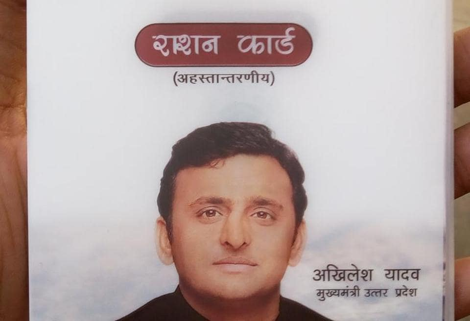 Ration cards bearing a photograph of UP chief minister Akhilesh Yadav and the Samajwadi Party flag colours were being issued.