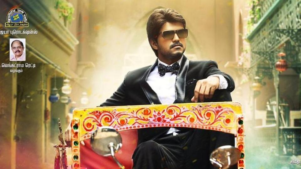 Tamil releases, Bairavaa starring Vijay and Vijay Sethupathi's Puriyaadha Puthir, are the two most anticipated releases this Pongal.