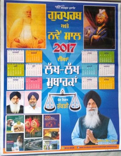 The calendar distributed by the SAD candidate, Arbinder Singh Rasoolpur, in Hoshiarpur.
