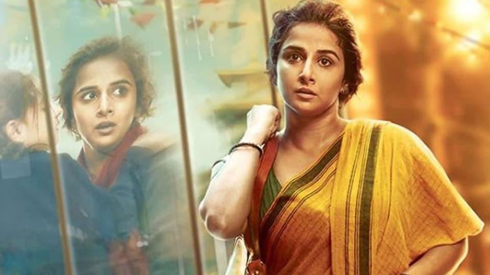 Vidya Balan,Kamala Surayya,Kamala Das