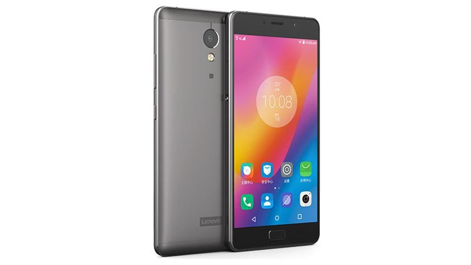 The Lenovo P2 has an internal memory of 32GB expandable to 128GB. The smartphone runs on Android Marshmallow and also supports 4G LTE and VoLTE. It also comes with a fingerprint sensor, Bluetooth and Wi-Fi connectivity options. The P2 has a 13-megapixel rear camera and a 5-megapixel front camera.