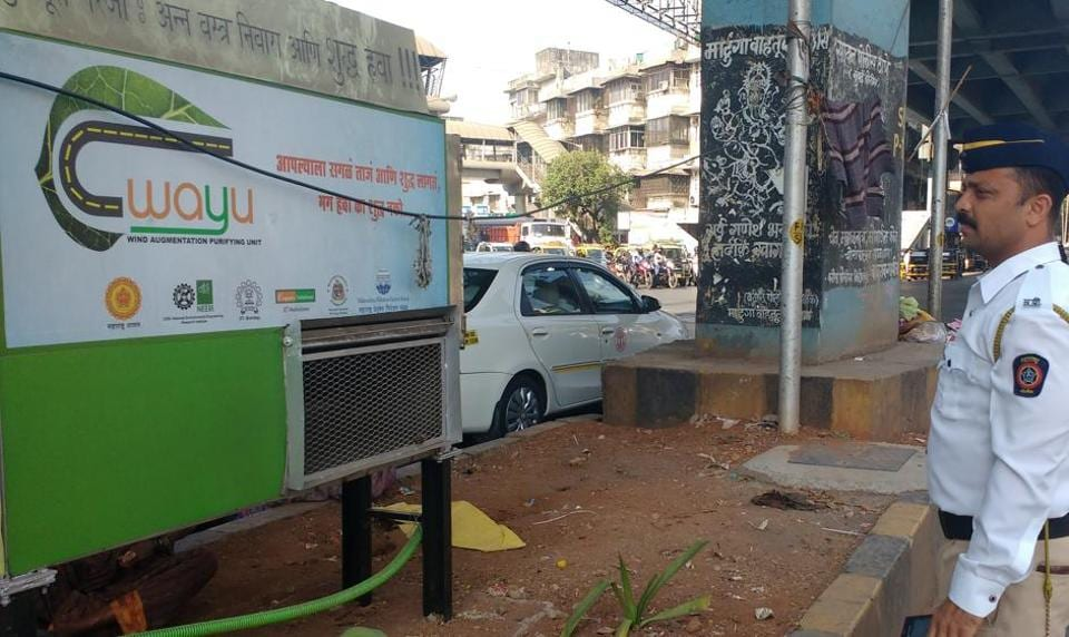 Officers from the Mumbai traffic police said that there was no significant improvement in air quality at any of these junctions after the installation of the Wind Augmentation and Air Purifying Units (WAYU) last Wednesday.
