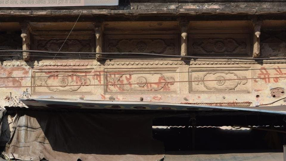 Election slogans on the wall of municipal market in Chowk area in Allahabad.