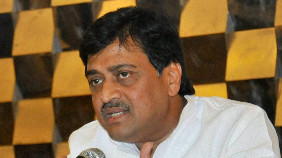 Congress,NCP,Alliance