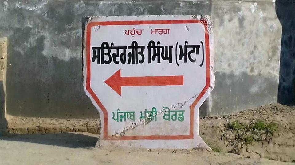 Poll khol,Navjot Singh Sidhu,'milestone' violation