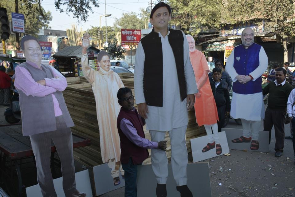 Ghaziabad,UP election,electoral roll out