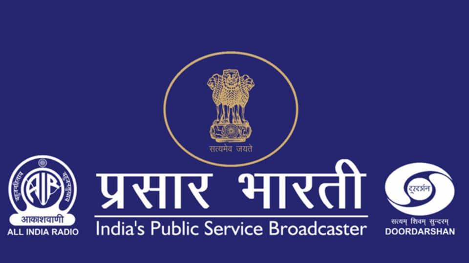 Prasar Bharati,PSU,Corporatise