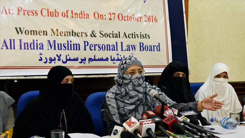 Triple Talaq,Muslim Personal Law,Shariat Defence Forum