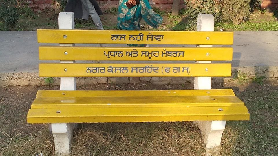 The Sirhind-Fatehgarh Sahib municipal council officials claimed they are removing this slogan from all public property.