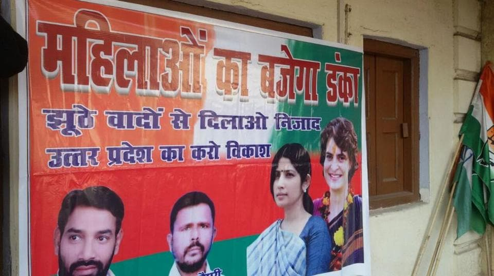 Posters with pictures of Priyanka Gandhi Vadra and Dimple Yadav have come up across Allahabad.
