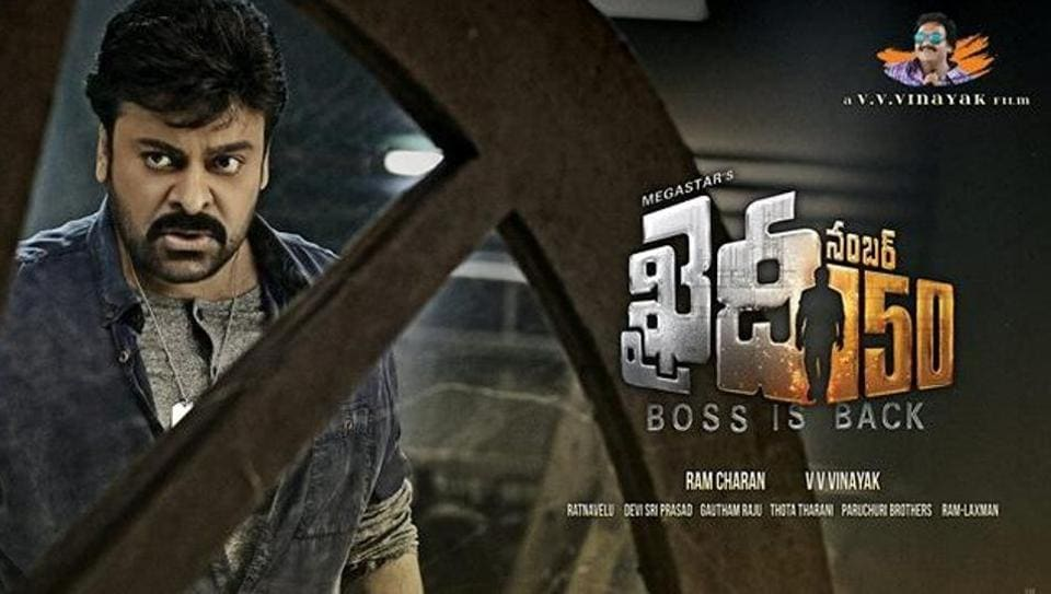 Chiranjeevi amazes with his charisma and energy in Khaidi No 150.