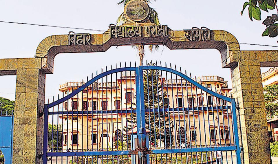 Bihar School Examination Board office in Patna. Hindustan Times file photo/Santosh Kumar