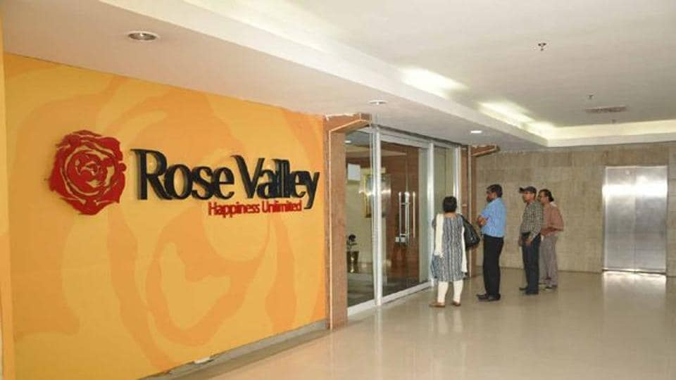Rose Valley chit fund scam,Trinamool Congress,Sudip Bandyopadhyay