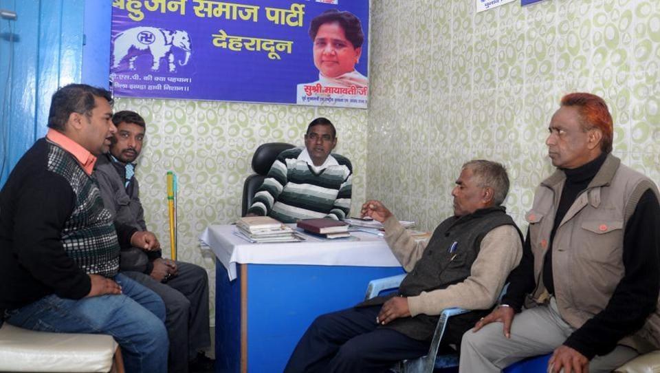 BSP,Uttarakhand,assembly polls