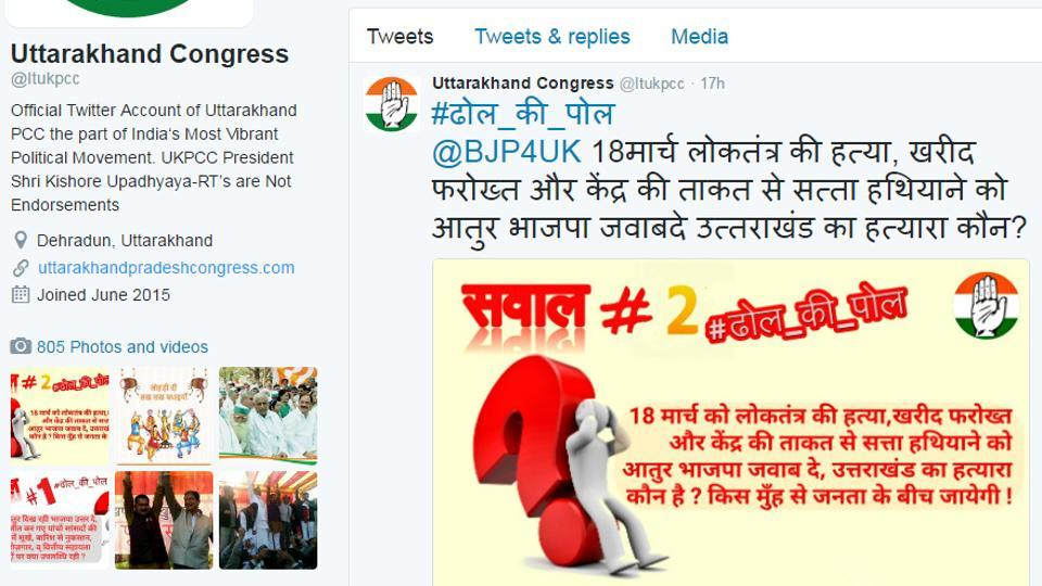 A grab of Uttarakhand Congress' Twitter page 'Dhol Ki Pol'.