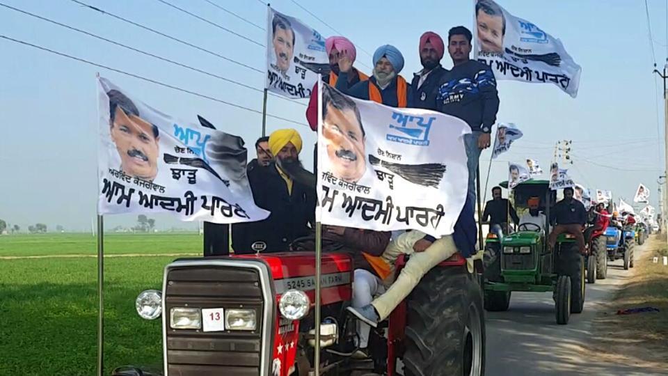 Ludhiana,Punjab polls,tractor rally