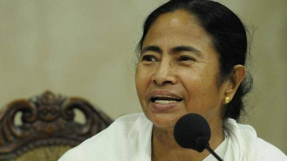 West bengal,Narada Sting Scam,Trinamool Congress